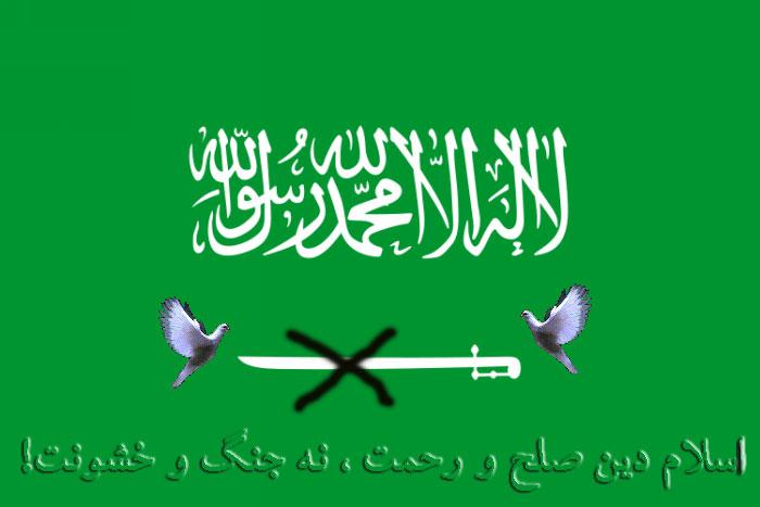 http://kabul3.persiangig.com/image/SaudiArabia-flag.jpg