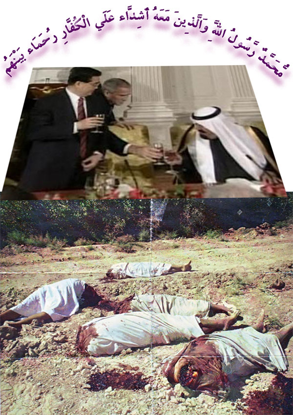 http://kabul3.persiangig.com/image/SaudiArabia.jpg